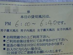 Dscf0396