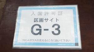 Dscf6517
