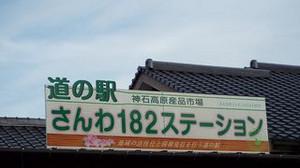 Dscf9081