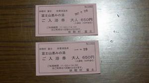 Dscf9979