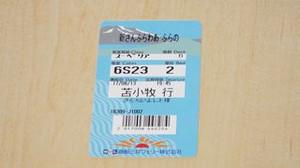 Dscf0235_2