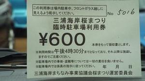 Dscf3850