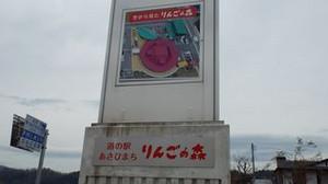 Dscf4671