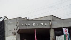 Dscf4697