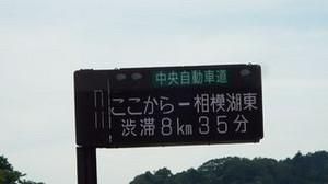 Dscf5148