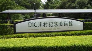Dscf5204