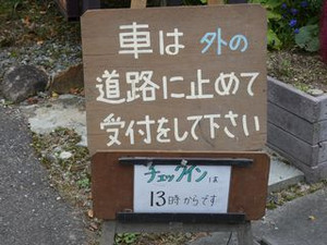 P1010062