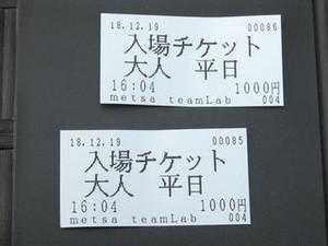P1020534